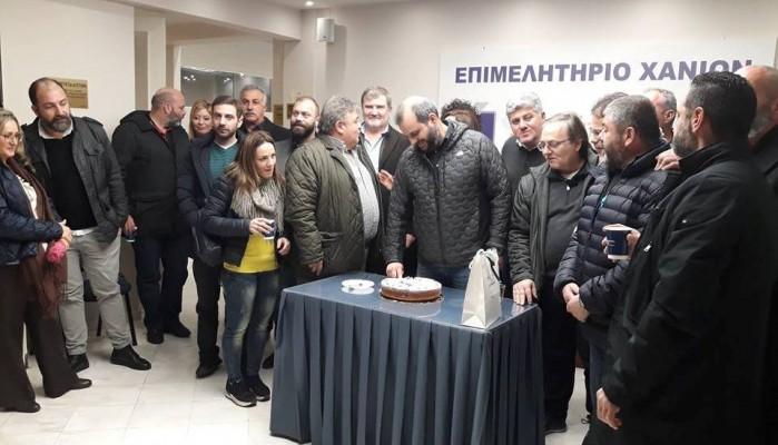 Η 1η συνεδρίαση του ΔΣ του ΕΒΕΧ για το 2019 και κοπή της βασιλόπιτας