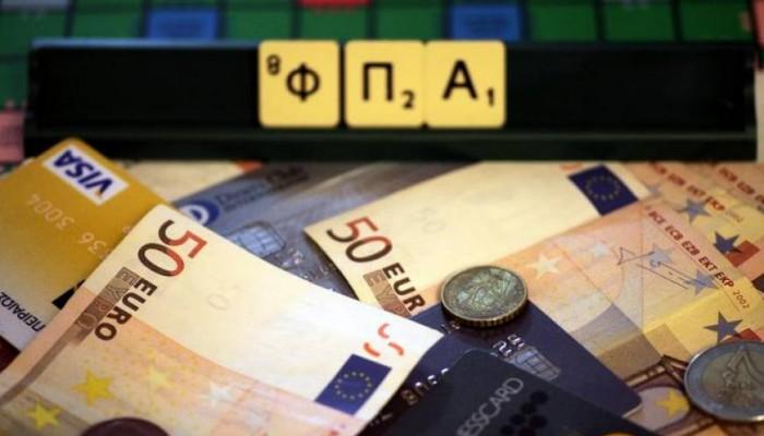 Μειωμένος ΦΠΑ: Από πότε τίθεται σε ισχύ και ποια είδη αφορά