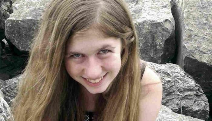 Βρέθηκε η 13χρονη που είχε χαθεί επί μήνες μετά το φόνο των γονιών της