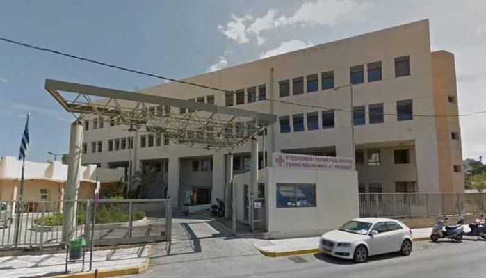 Προώθηση έργων Υγείας και Εκπαίδευσης στην Περιφέρεια Κρήτης