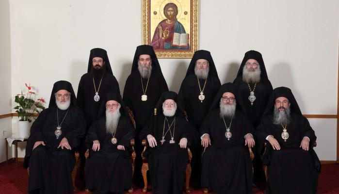 Εκκλησία Κρήτης: Όρισε Συνοδική Επιτροπή για την αναθεώρηση του συντάγματος