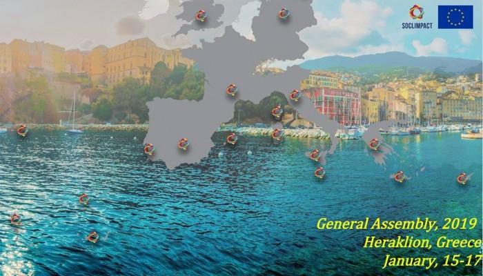Εκδηλώσεις για την Γαλάζια Οικονομία από την Περιφέρεια Κρήτης