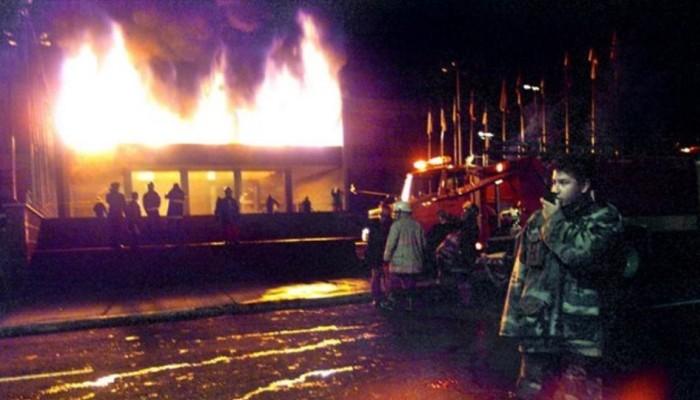 Ισημερινός: 17 νεκροί από φωτιά σε κέντρο αποτοξίνωσης