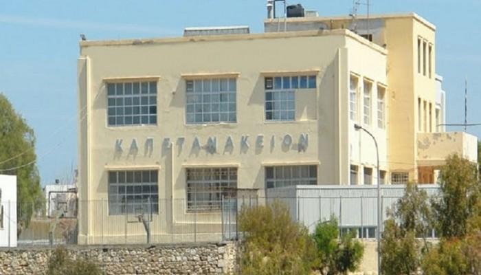Κινητοποιήσεις μέχρι να παραδοθεί κτίριο για το Καπετανάκειο