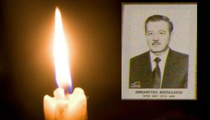 Πέθανε ο Μαν. Μπριλάκης, ο τελευταίος αρχηγός της Χωροφυλακής