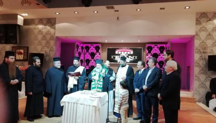 Οι κληρικοί του Ρεθύμνου έκοψαν την πίτα για την νέα χρονιά