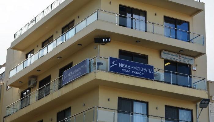 ΝΟΔΕ Χανίων ΝΔ: Πολλοί πολίτες εκτός οικογενειακού γιατρού στα Χανιά