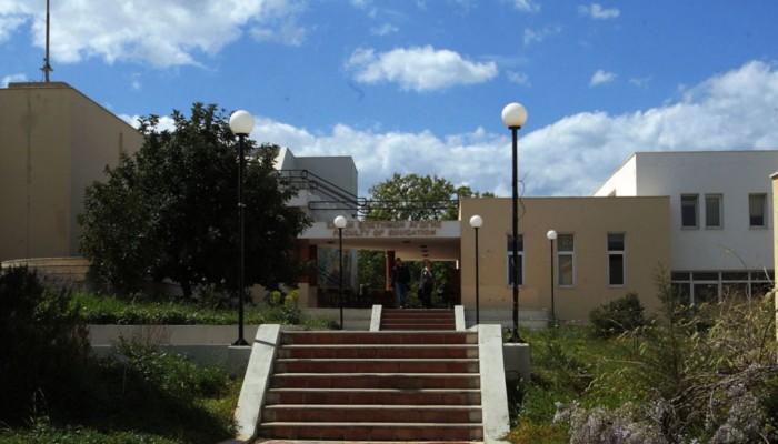 Ύποπτος φάκελος και στο Πανεπιστήμιο Κρήτης