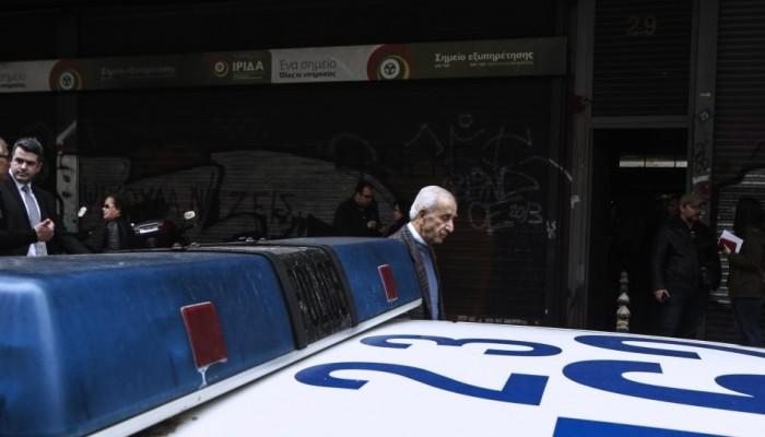 Χαλκιδική: Παρίστανε τον αστυνομικό με φάρο περιπολικού
