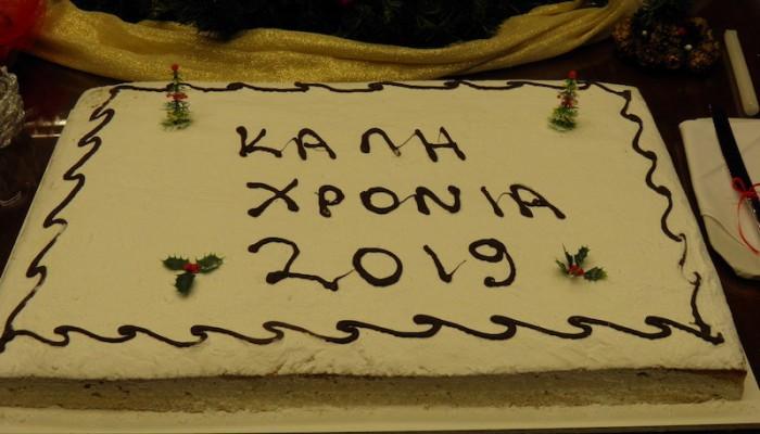 Το ΚΚΕ κόβει την πίτα του στα Χανιά