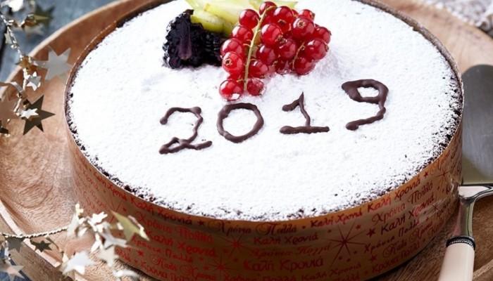 Κοπή πρωτοχρονιάτικης πίτας συνδέσμου Εφέδρων Αξιωματικών Ν.Χανίων