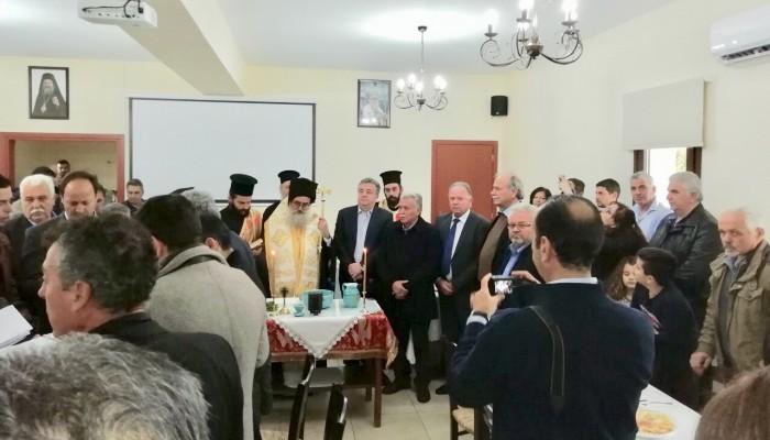 Εγκαινιάστηκε σήμερα το Πνευματικό Κέντρο Φανερωμένης του Δήμου Φαιστού