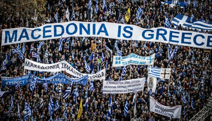 Ξεσηκωμός στη Μακεδονία για το συλλαλητήριο στο Σύνταγμα