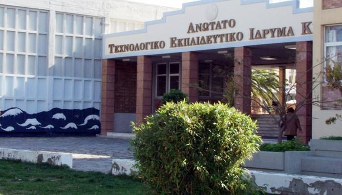 «Πράσινο φως» για να γίνει Πανεπιστήμιο το ΤΕΙ Κρήτης