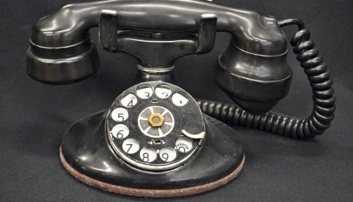 Δύο 17χρονοι επιχείρησαν να τηλεφωνήσουν από περιστροφικό τηλέφωνο