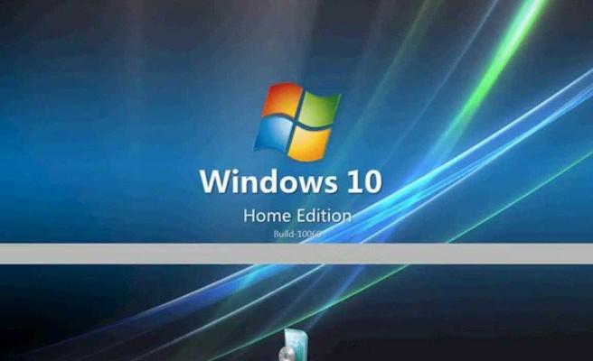 Αποζημίωση λόγω ανεπιθύμητης αναβάθμισης των Windows 10
