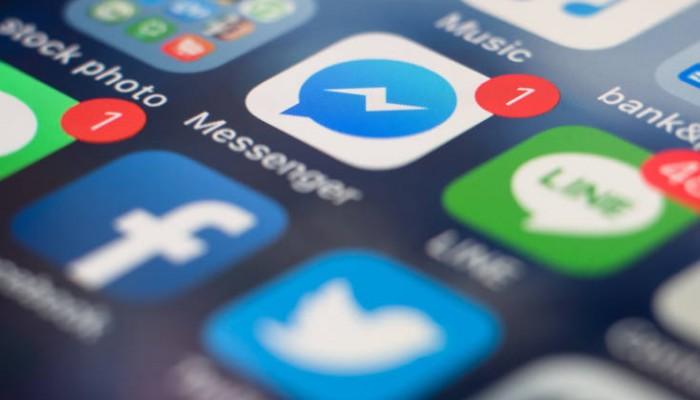 H νέα λειτουργία του Facebook Messenger που θα μας γλιτώσει από μπελάδες