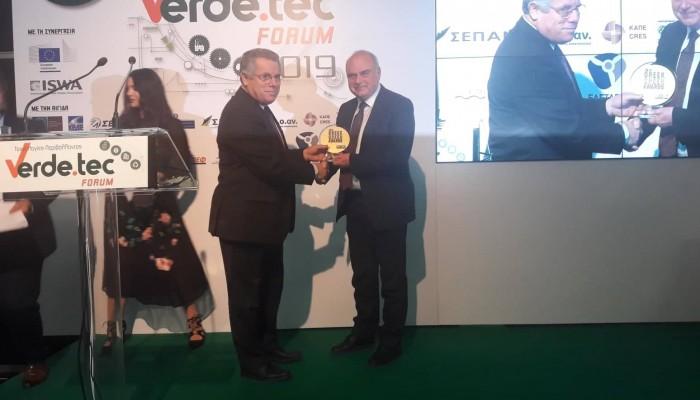 Βραβείο στο Επιμελητήριο Ηρακλείου για τη συμβολή στην ενίσχυση της επιχειρηματικότητας