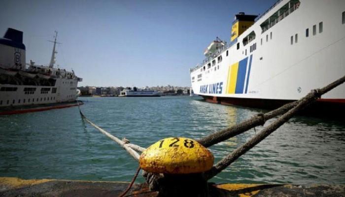 Λύνουν κάβους τα πλοία - Πως θα πραγματοποιηθούν τα δρομολόγια από και προς Κρήτη