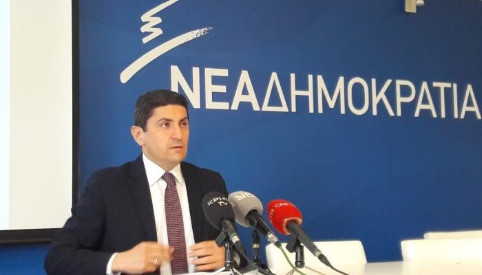 Εκδήλωση της Νέας Δημοκρατίας για την Συνταγματική Αναθεώρηση