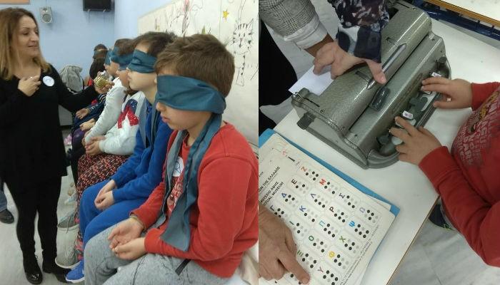 Δράσεις ευαισθητοποίησης παιδιών στα Χανιά σε θέματα τυφλότητας