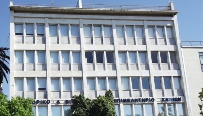 Η Διοικητική Επιτροπή Επιμελητηρίου Χανίων απαντά στον Γιάννη Μαργαρώνη