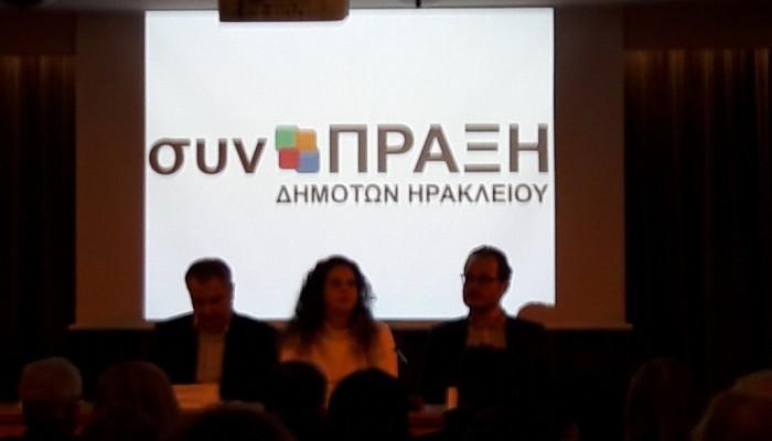 Ο Πέτρος Ινιωτάκης παρουσίασε την Συμπραξη Πολιτών (φώτο)