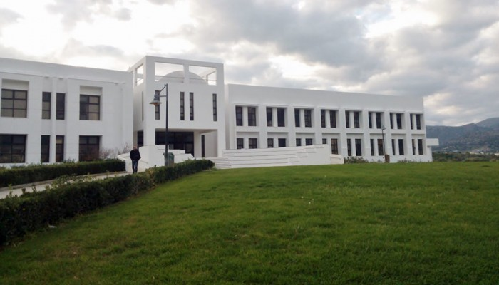 Aκόμα ένα βραβείο κέρδισαν ΙΤΕ - Πανεπιστήμιο Κρήτης
