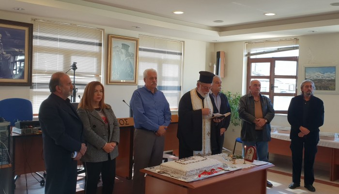 Έκοψαν την πίτα τους φορείς της εκπαίδευσης στον Αποκόρωνα