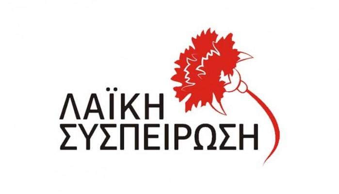 Περιοδεία Συντυχάκη – Βουρλάκη και παρουσίαση ψηφοδελτίων στα Χανιά