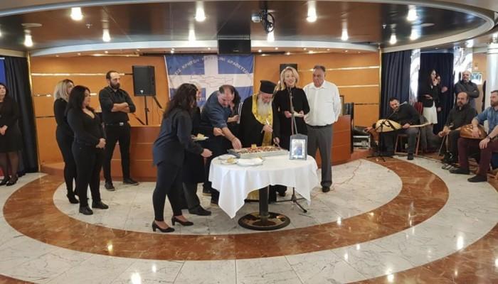 Οι Κρητικοί του Κερατσινίου έκοψαν την πίτα τους στο Knossos Palace (φώτο)