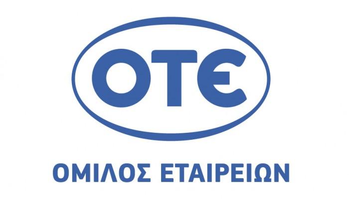 Διατήρηση εσόδων και αύξηση της κερδοφορίας για τον ΟΤΕ για το Δ΄τρίμηνο του 2018