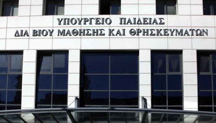 Έκτακτη εγκύκλιος του υπουργείου Παιδείας προς τα σχολεία για τη γρίπη