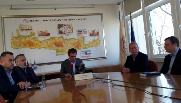 Και εγένετο... Πανεπιστήμιο Κρήτης - Δείτε αναλυτικά τις σχολές