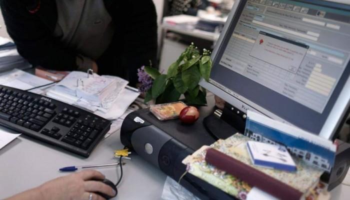 Εντός Μαρτίου οι φορολογικές δηλώσεις - Το νέο Ε1 και τα χωριστά εκκαθαριστικά