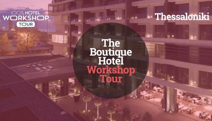 Στη Θεσσαλονίκη το κορυφαίο Ξενοδοχειακό Workshop του 100% Hotel Show