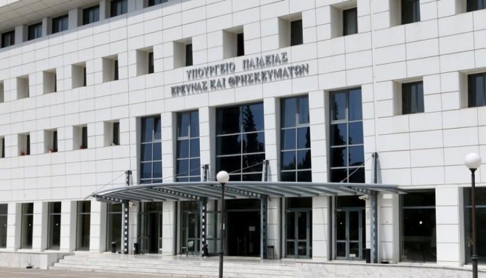 Ενισχύεται η συνεργασία της Ελλάδας με το διεθνές ερευνητικό κέντρο CERN