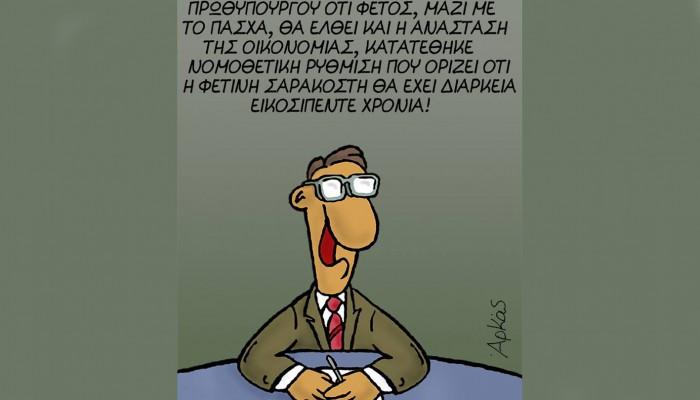 Ο παχύσαρκος καπνιστής, η εντατική και η «σχέση» του με τον Έλληνα…