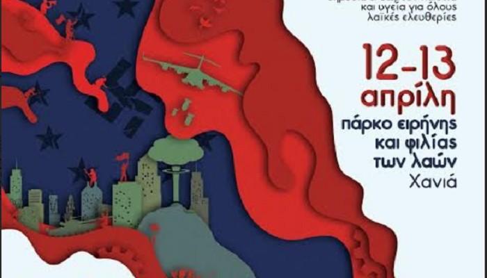 Στις 12- 13 Απριλίου, Αντιπολεμικό διήμερο στα Χανιά