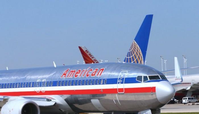 H American Airlines ανέστειλε τις πτήσεις της προς και από τη Βενεζουέλα