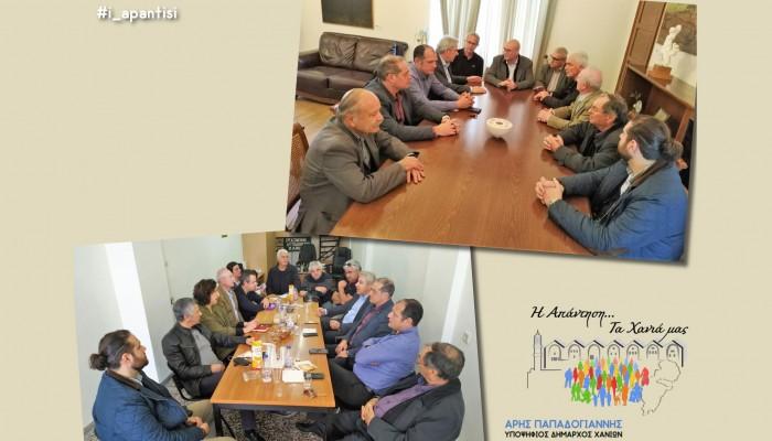 Συνάντηση με τον Τ.Βάμβουκα αλλά και τους εργαζομένους του δήμου είχε ο Άρης Παπαδογιάννης