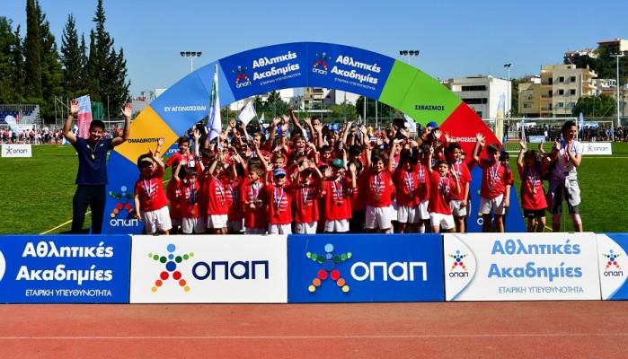 Αθλητικές Ακαδημίες ΟΠΑΠ: Πάνω από 3.000 άτομα στη μεγάλη γιορτή του αθλητισμού στα Σπάτα