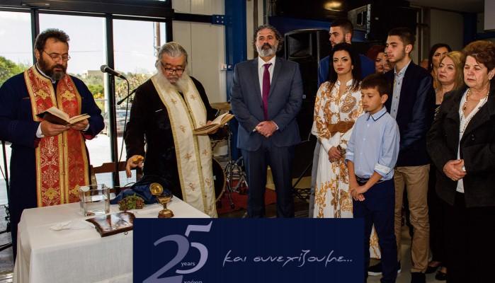 Η Candia Trade γιόρτασε τα 25 χρόνια λειτουργίας με τον πιο…λαμπρό τρόπο (photos-video)
