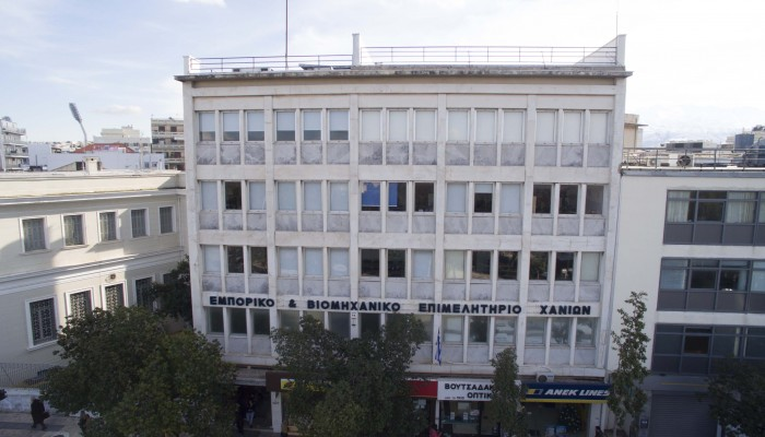 Debate με τους υποψήφιους Δημάρχους των Χανίων για θέματα «επιχειρείν»