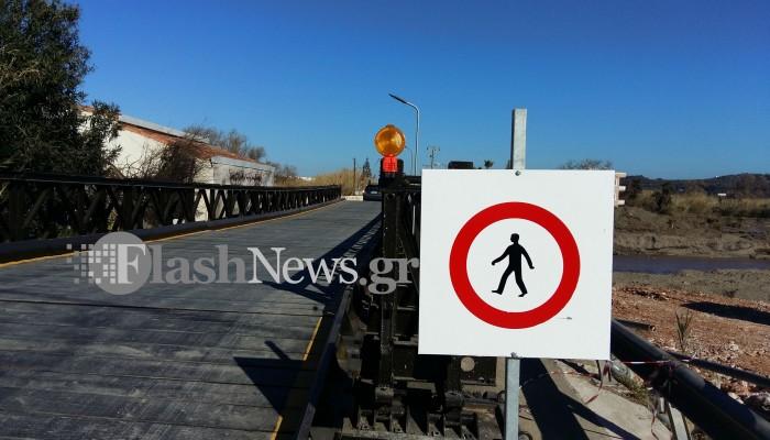 Έκλεισε για προληπτικούς λόγους ασφαλείας η γέφυρα Μπέλεϊ στο Πλατανιά