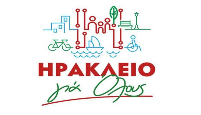 Γ. Σισαμάκης: «Δικαίωσή μας η ακύρωση της συγχώνευσης ΔΕΠΤΑΗ - ΔΕΠΑΝΑΛ»