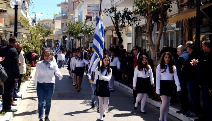 Η παρέλαση για την 25η Μαρτίου στην Κίσσαμο