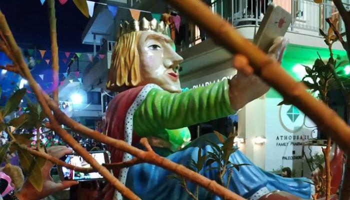 Κέφι και ξεφάντωμα στο Παλιοχωρίτικο Καρναβάλι 2019