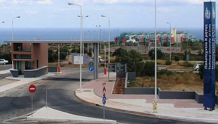 Εγκαινιάζεται στο Πολυτεχνείο Κρήτης νέο φοιτητικό παράρτημα