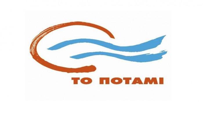 Τους δυο υποψήφιους ευρωβουλευτές από την Κρήτη παρουσιάζει Το Ποτάμι